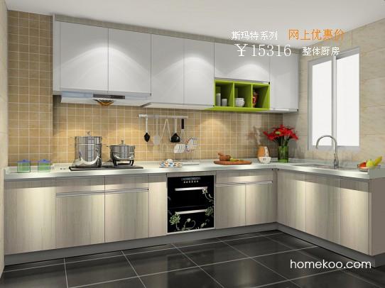 莱茵河畔厨房家具效果图 厨房设计效果图 f18468尚品宅配整体厨房效果